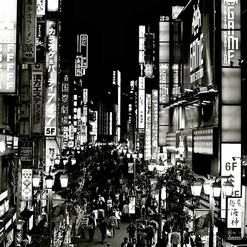 t-max night by sinkdd