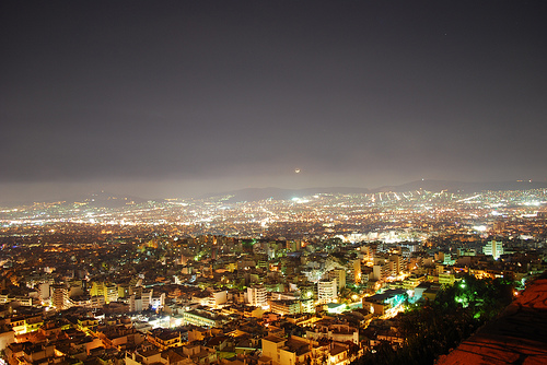 Athens Earth Hour