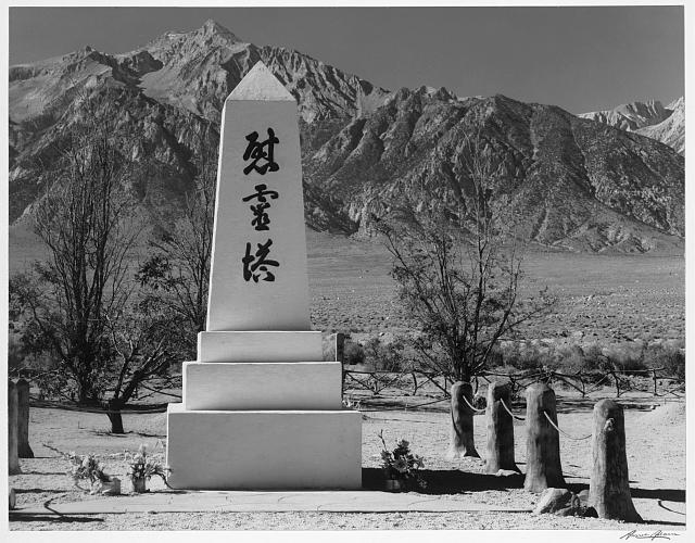 Monument in cemetery ansel adams